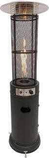 MaxxGarden Flame heater 11000